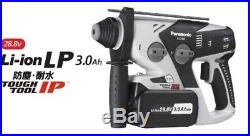 PANASONIC charging multi hammer drill 28.8 V EZ78A1LS2G-H