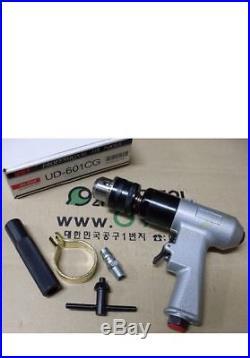 UDT onpin Air Drill Gun UD-601CG Pnematic Tool 1/2 SQ 13mm Light Weight Mc