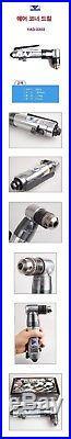 YEARSWAY AIR Tool YAD-2302 Pneumatic Corner Drill 10mm 1,800 RPM Ic